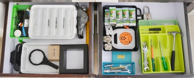 Junk-Drawer-Organization-hardware-before-after-3